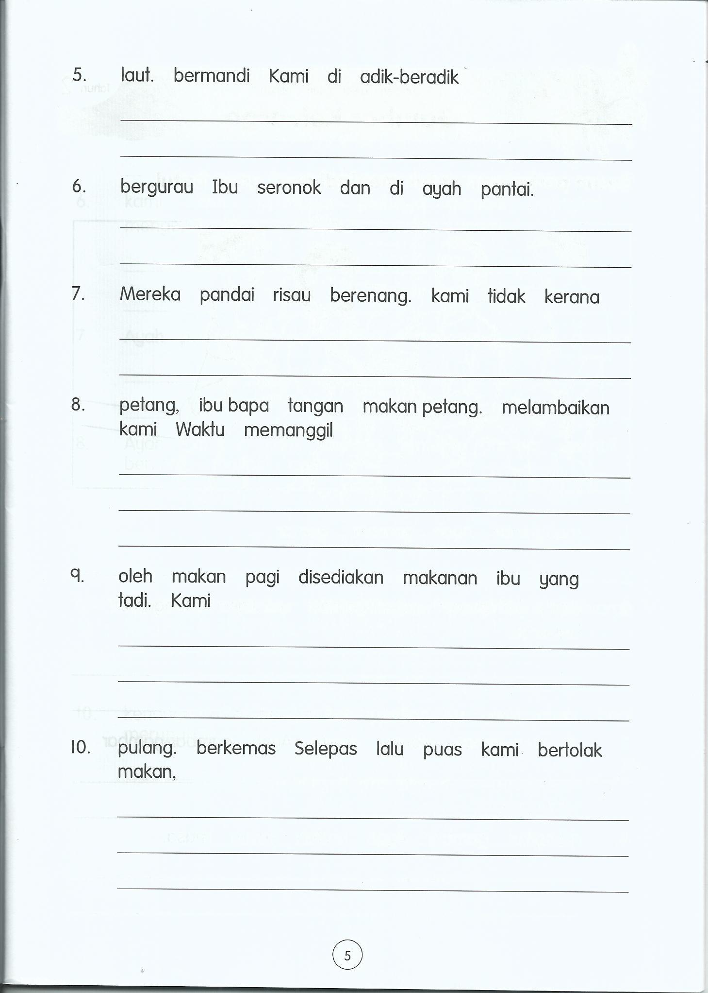 Grammar Year 4 Worksheet