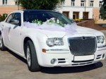 Choosing your wedding vehicle