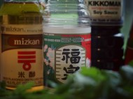 Asian vinaigrette ingredients. Image: Su Leslie, 2017