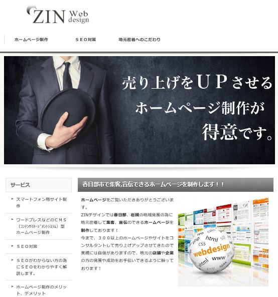 ZinWebdesing