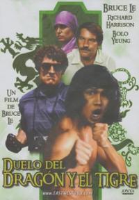 duelo-del-dragon-y-el-tigre-bruce-le-dvd-cover-art