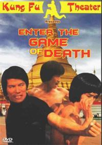 enter-game-death-bruce-le-dvd-cover-art