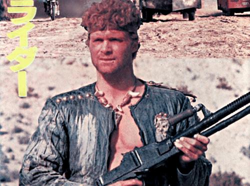 El exterminador de la carretera (1983) – un Mad Max de marca blanca