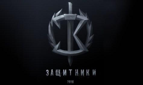 Defenders (logo)