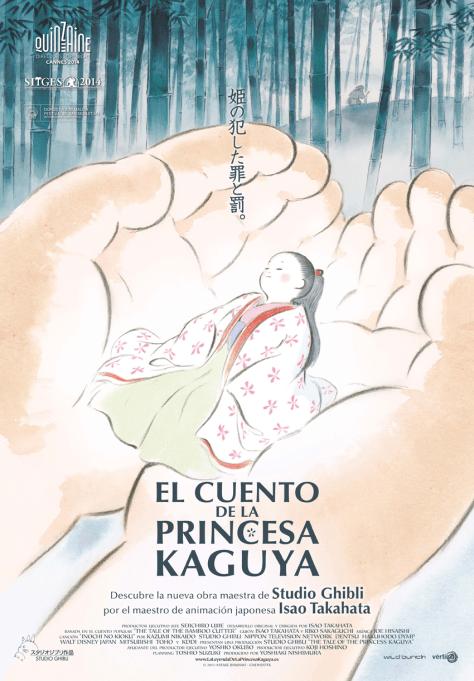 kaguya - poster