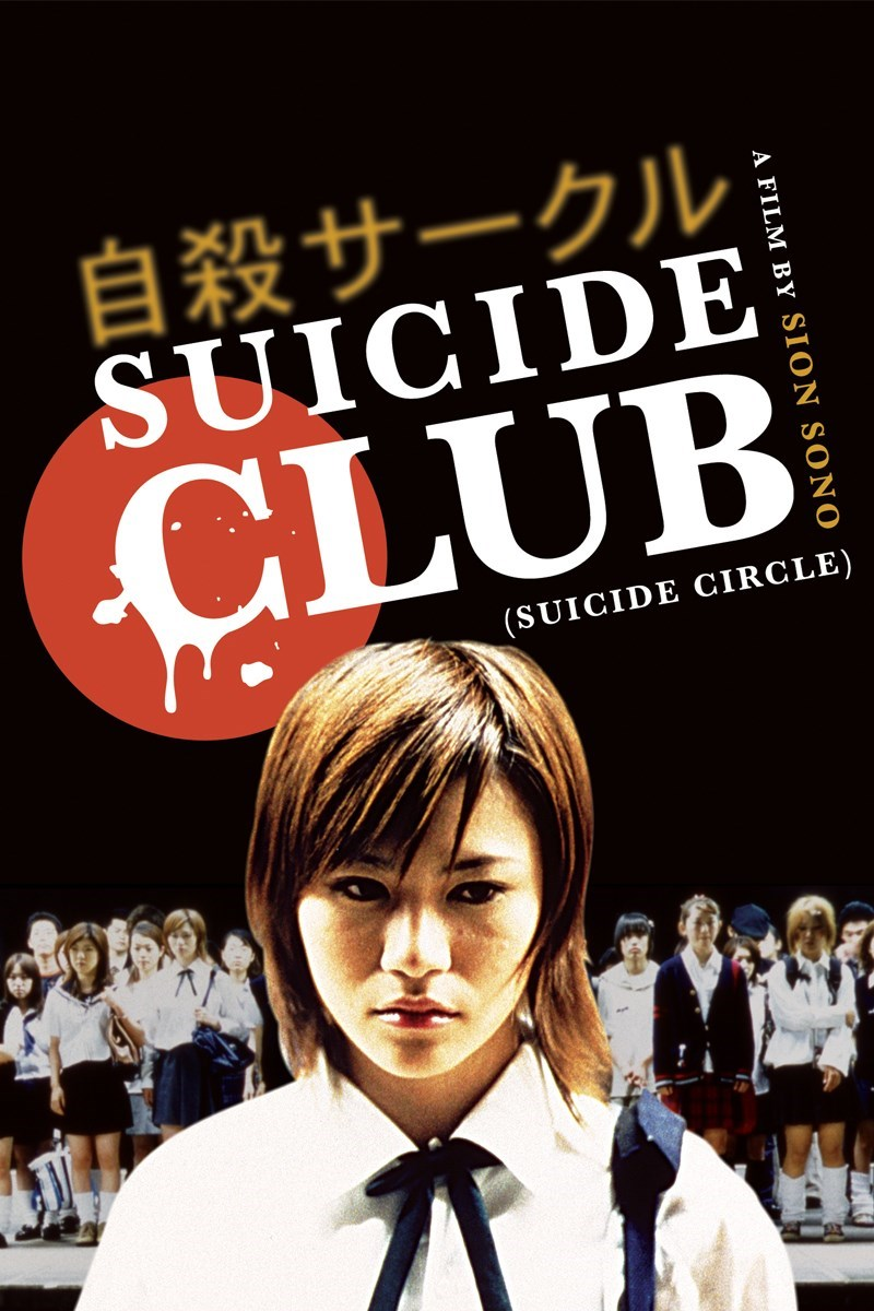suicide club - poster