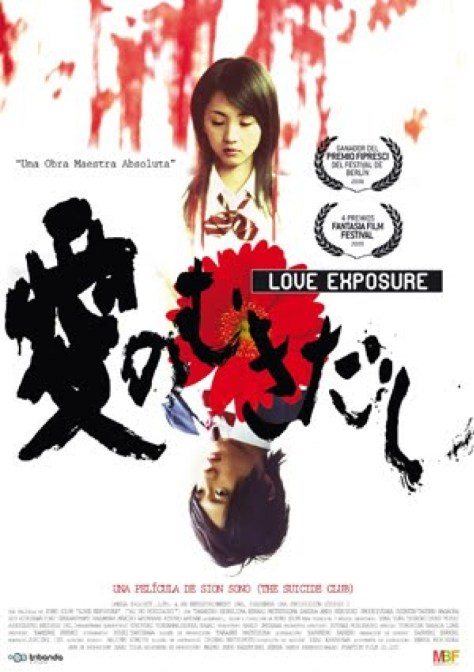Love Exposure -poster