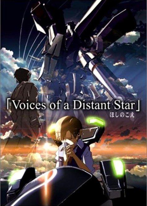 Voces de una estrella - poster