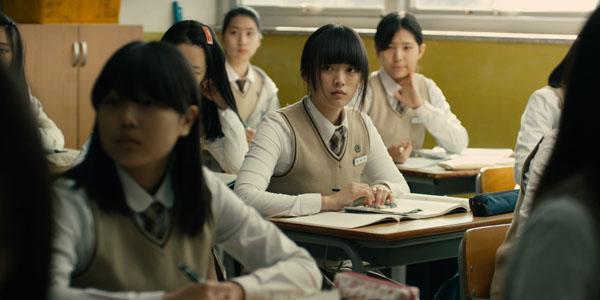 Han Gong-ju 01