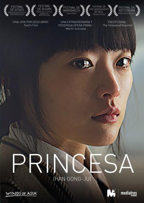 Han Gong-Ju - poster