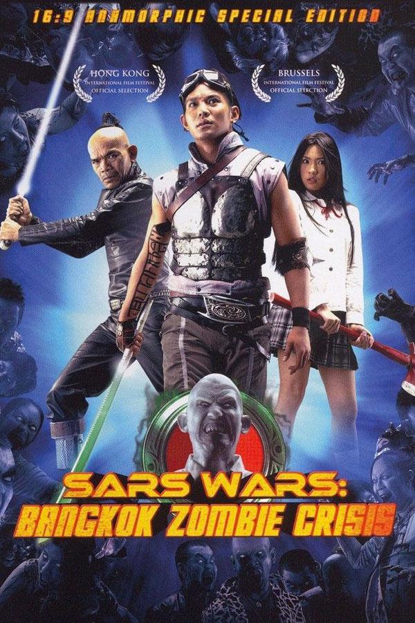 SARS Wars: Bangkok Zombie Crisis - poster