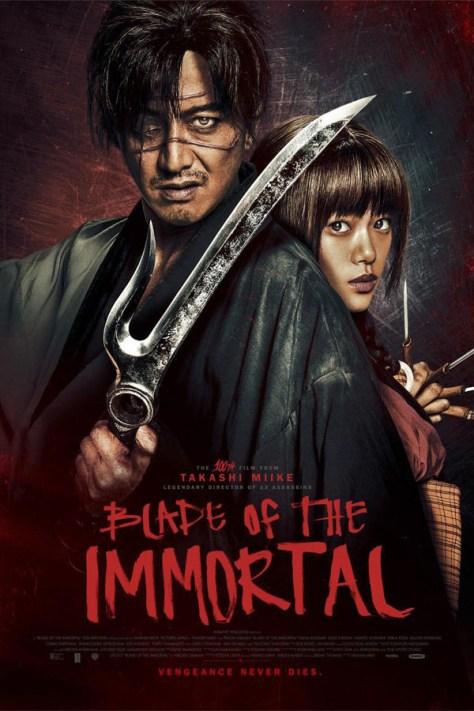 La espada del inmortal - poster