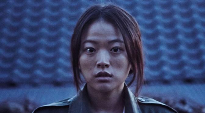 Goksung (2016), brutal