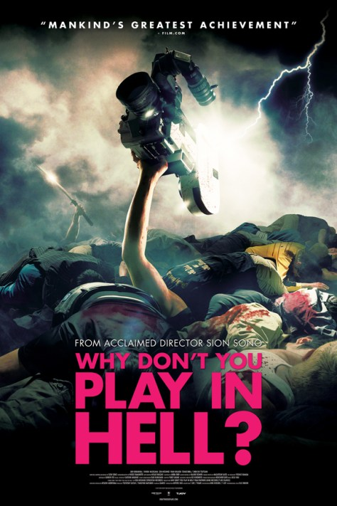 Why don't you play in hell? - poster