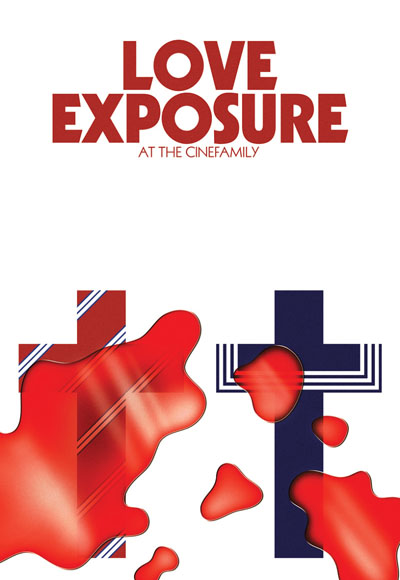love exposure - poster