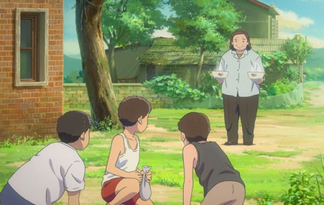 Flavors of youth 01