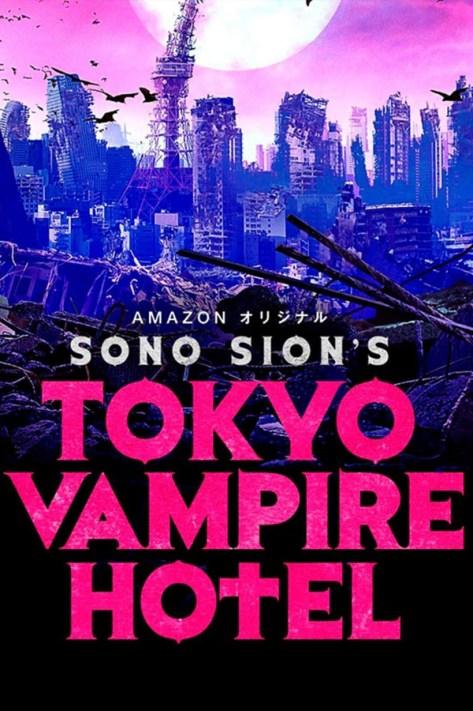 Tokyo Vampire Hotel - poster