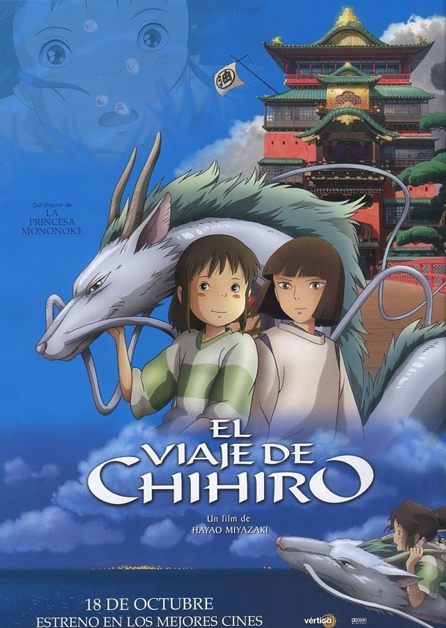 El viaje de Chihiro - poster
