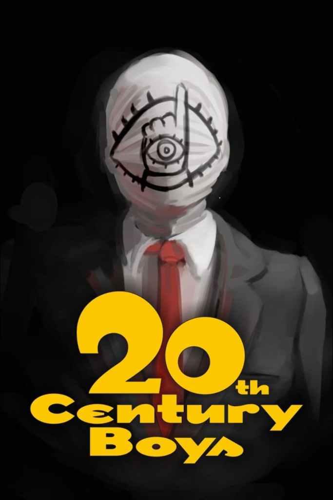 Cartel de 20th Century Boys