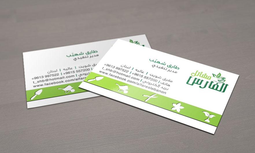 Zing Design Creative Agency Corporate Identity Design Beirut LebanonZing Design Creative Agency