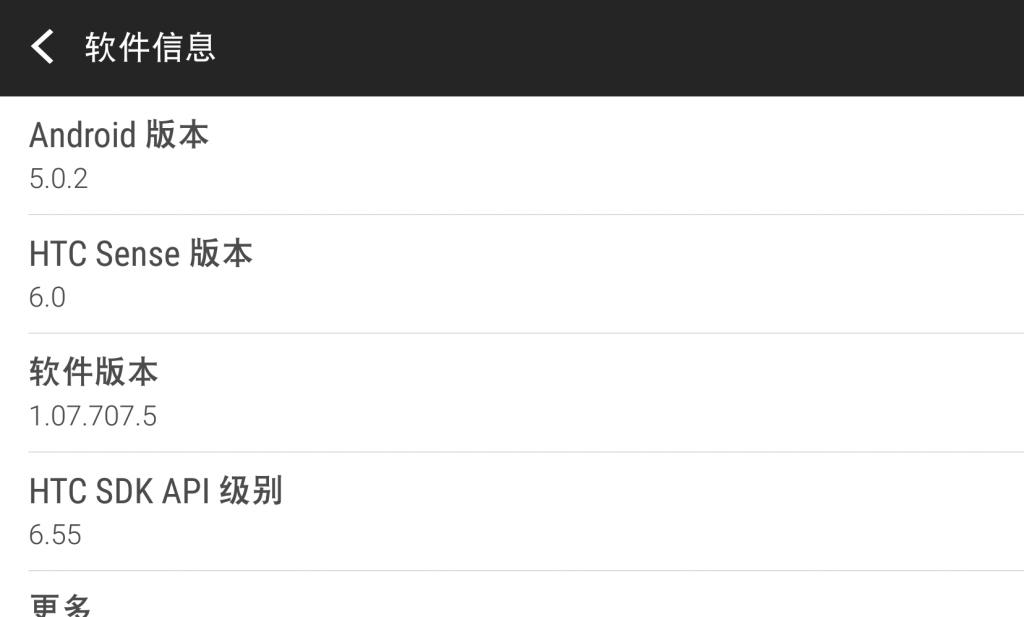 Screenshot_2015-06-12-17-43-38