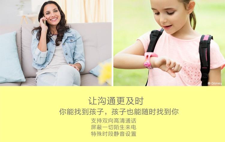 honor-smartwatch-xiao-k-002