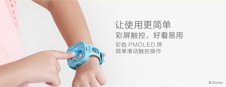 honor-smartwatch-xiao-k-003