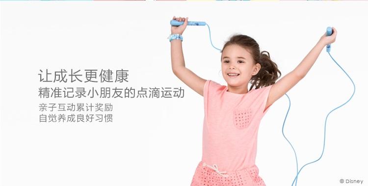 honor-smartwatch-xiao-k-006