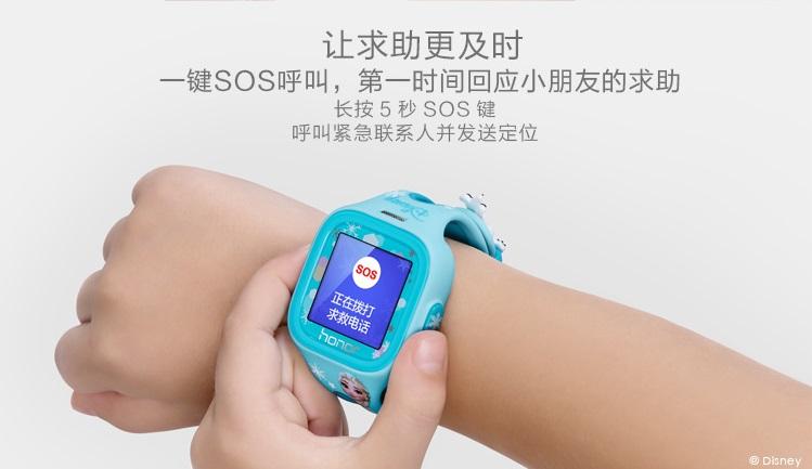 honor-smartwatch-xiao-k-008