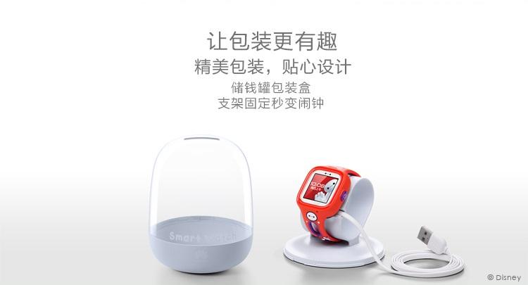 honor-smartwatch-xiao-k-009