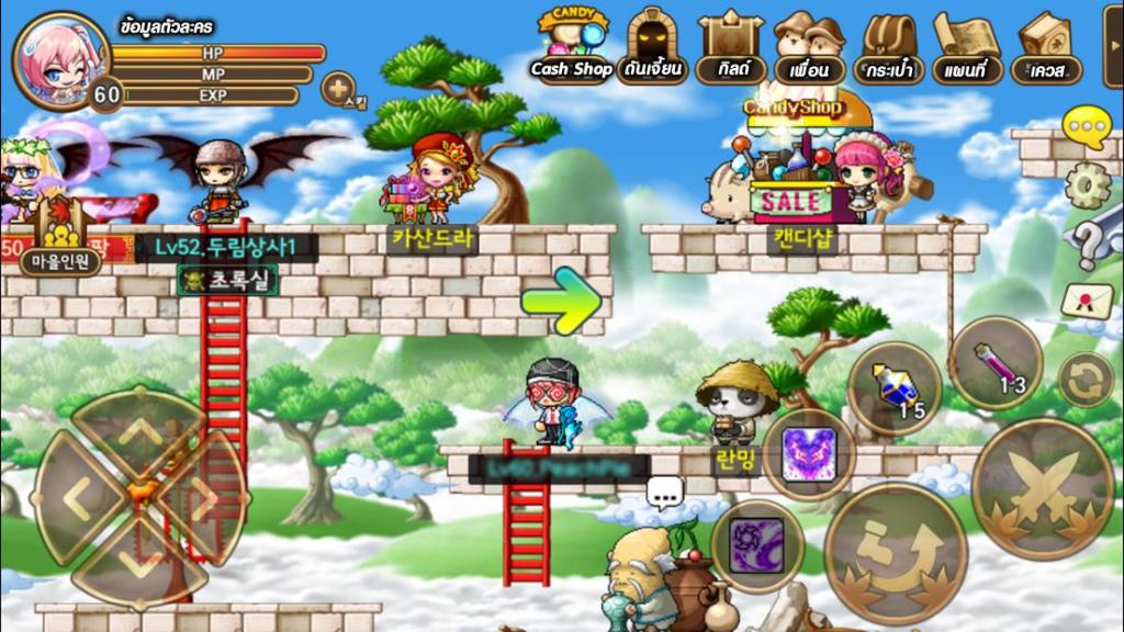 Pocket MapleStory Sea 3