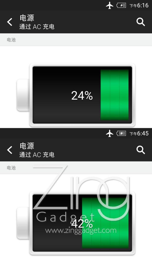 HTC M8 EYE Review B1