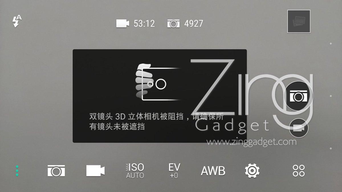 HTC M8 EYE Review C4