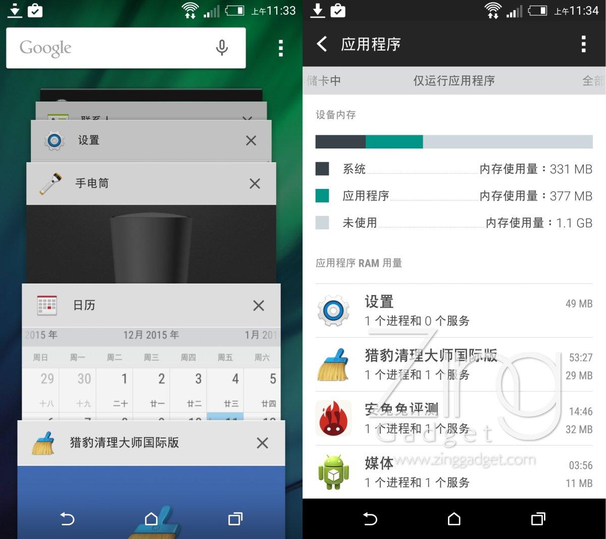 HTC M8 EYE Review T0