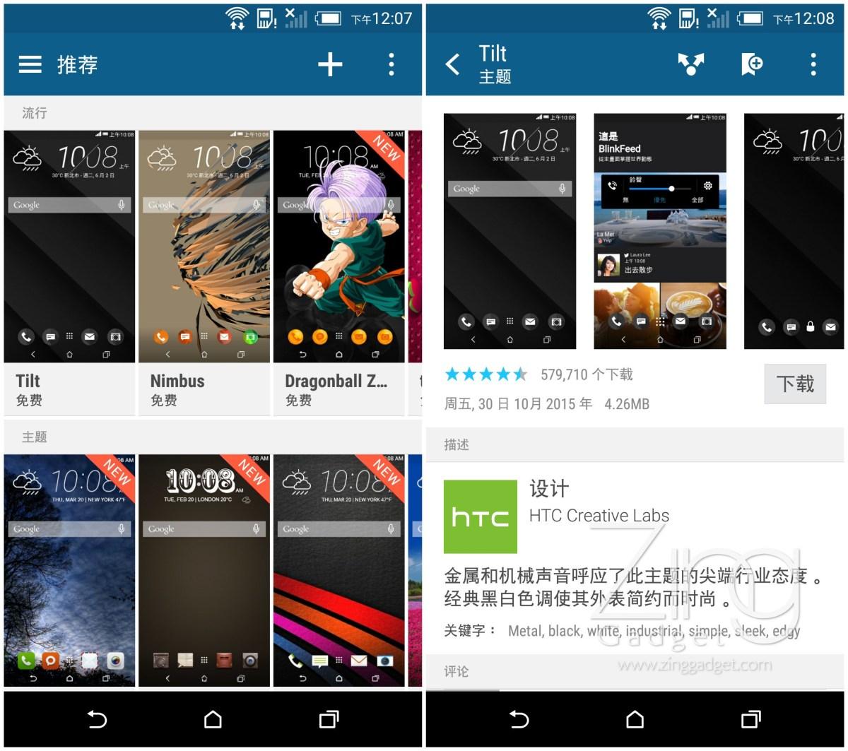 Screenshot HTC One M8 EYE 1