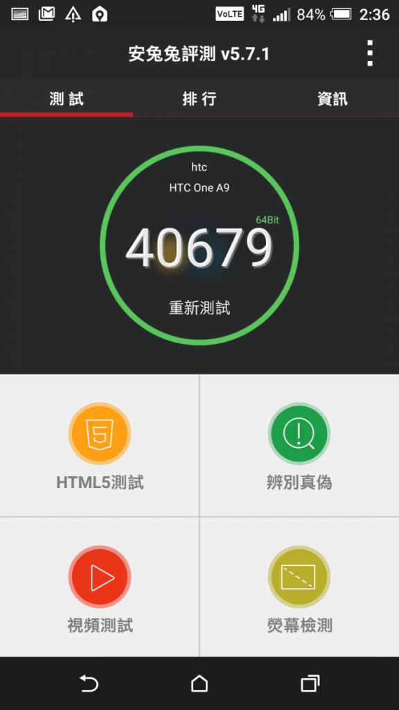 Screenshot_20151116-143631-576x1024