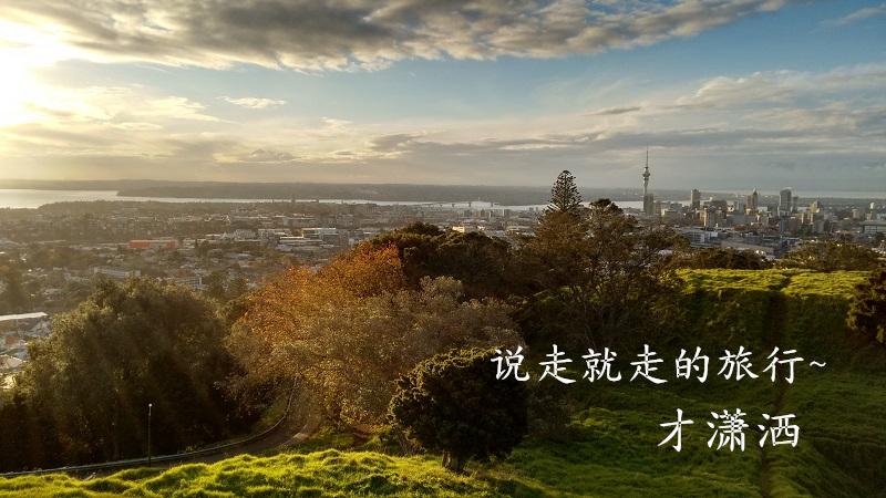 Auckland, NZ_副本