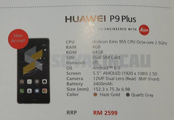 160529-huawei-p9-plus-malaysia-official-price-resized