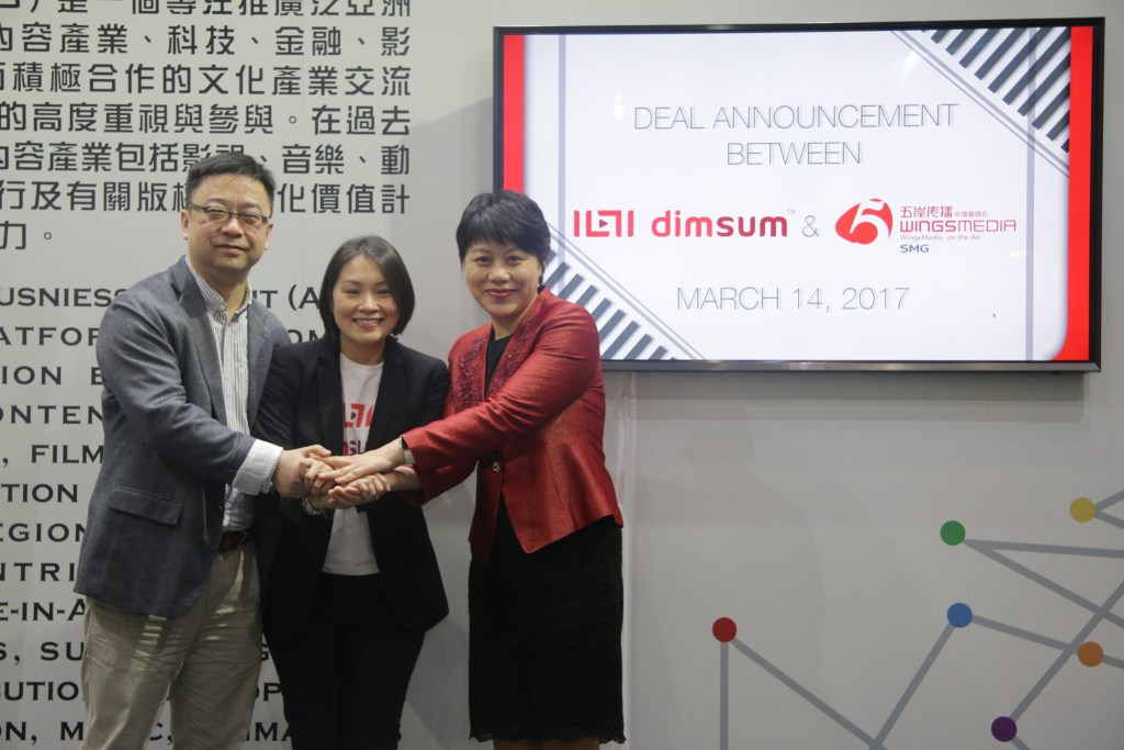 dimsum trade announcement - Lam Swee Kim, Chief Marketing Officer of dimsum with Ms. He Xiaolan, Vice President of Shanghai Oriental Pearl Group Co,. LtdGeneral Manager of Shanghai Wings Media - 01aa