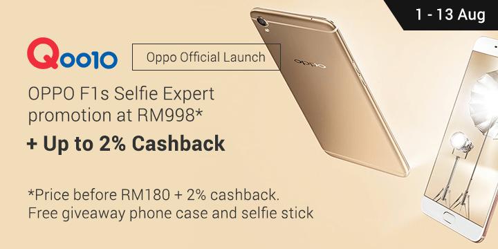 Qoo10 x ShopBack