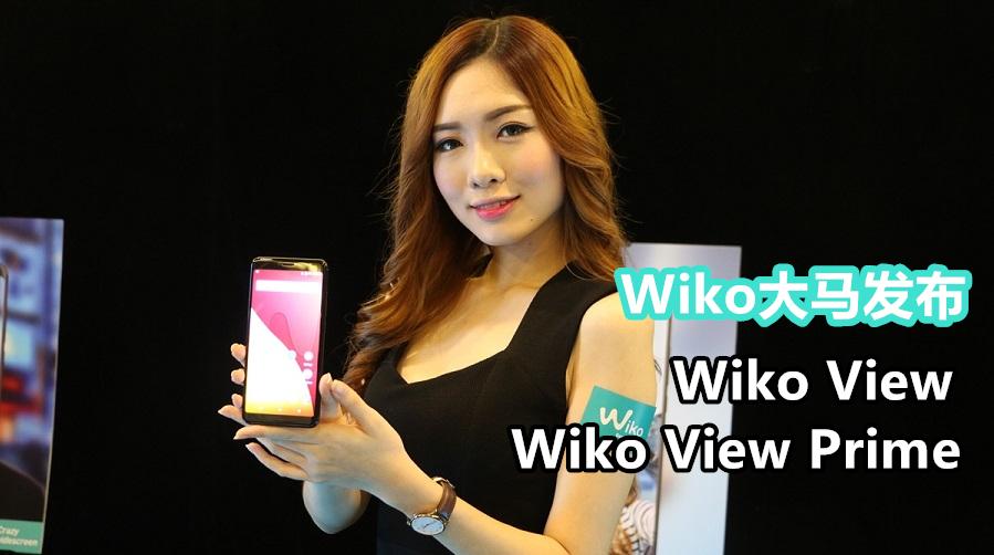 wiko-view-malaysia-4_副本