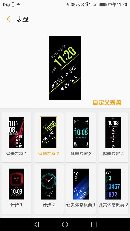 Screenshot_20171002-112034