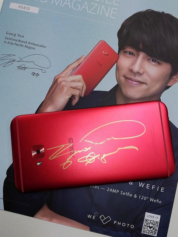 The winning ZenFone 4 Selfie Pro, signed by Gong Yoo himself