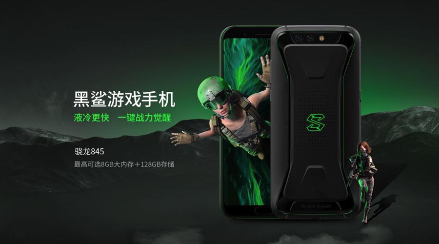 xiaomi blackshark featured