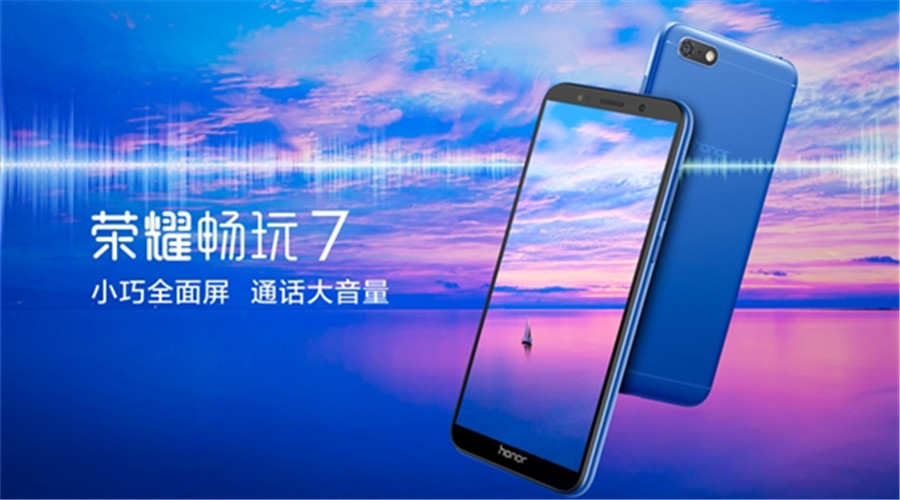 honor 7 play featured