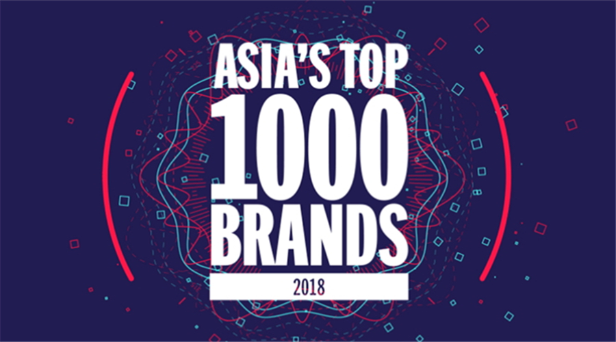 Asia's Top 1000 Brands_thumb859_副本