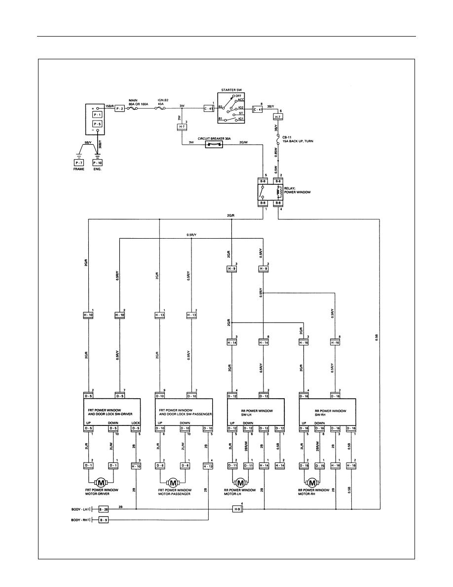 Wiring Diagram For Aftermarket Power Windows