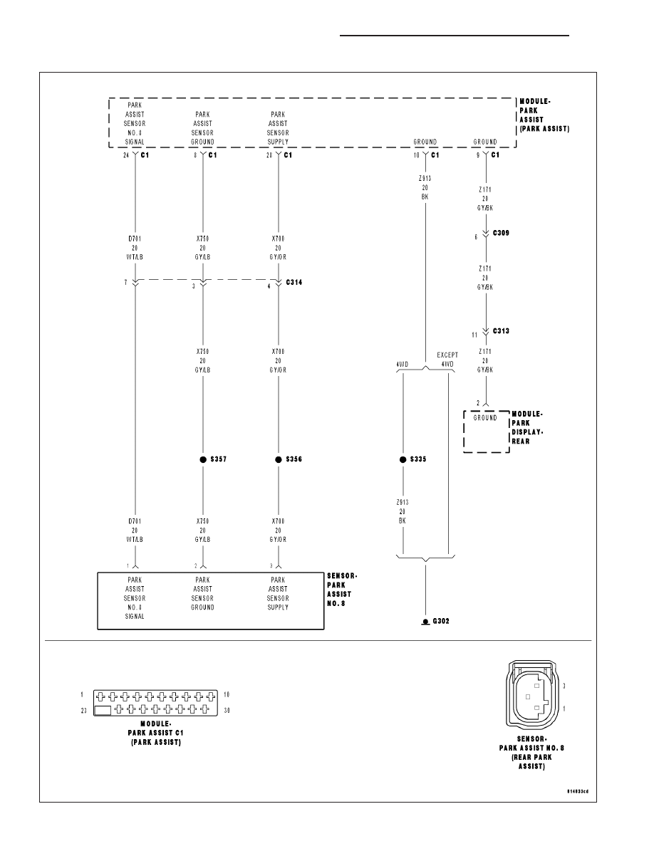 medium resolution of jeep part schematic
