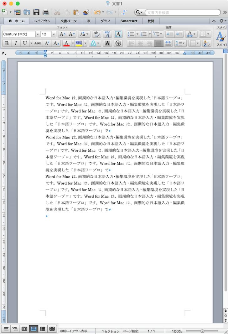 Enterを押すと適当な文章(サンプル文章)が入力される。