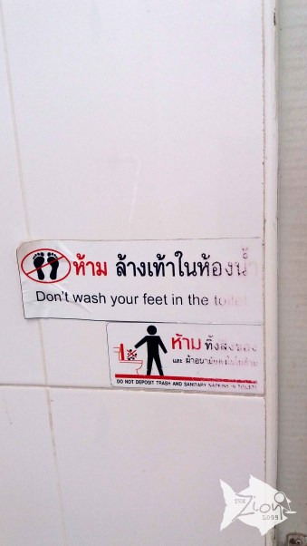 """Don't wash your feet in the toilet"" Just don't"